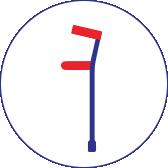 crutch-side